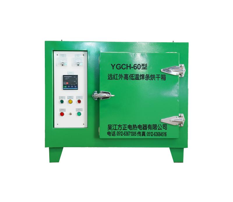 60KG Electrode Oven