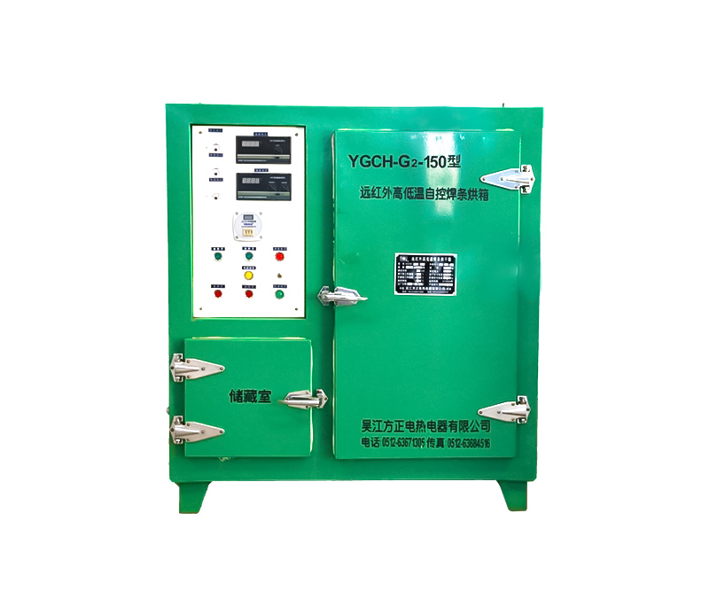G2-150KG High-Low Temperature Automatic Electrode Drying Oven