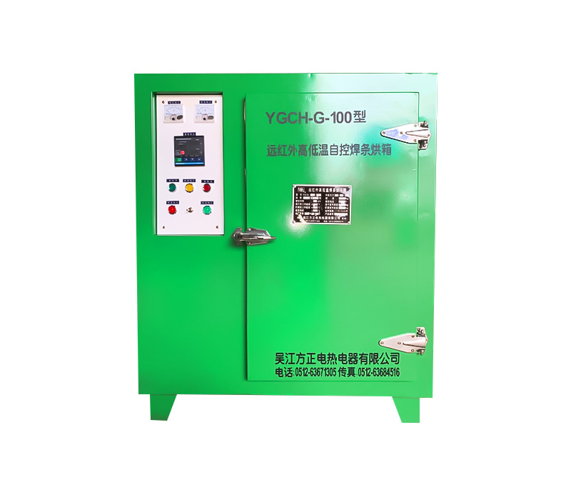 G2-100KG Welding Electrode Heating Drying Oven