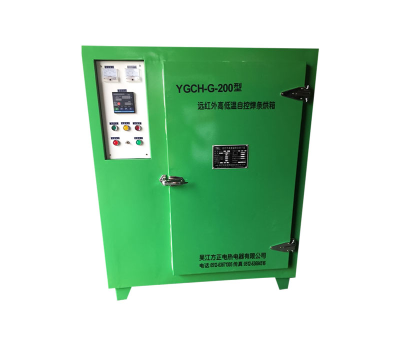 200KG Portable Welding Electrode Drying Oven